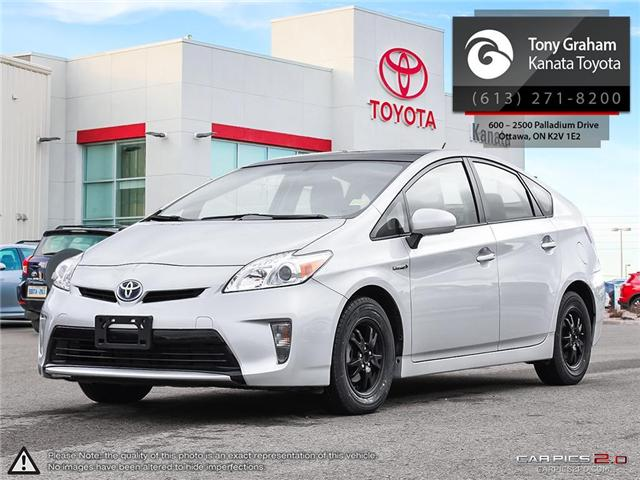 2014 Toyota Prius Base (Stk: M2344) in Ottawa - Image 1 of 25