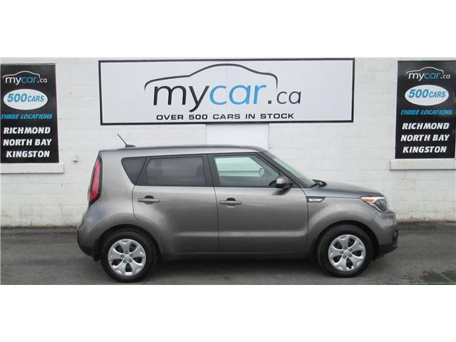 2018 Kia Soul LX (Stk: 180466) in Kingston - Image 1 of 12