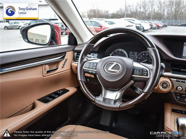2016 Lexus ES 350 Base (Stk: Y3075) in Ottawa - Image 9 of 25