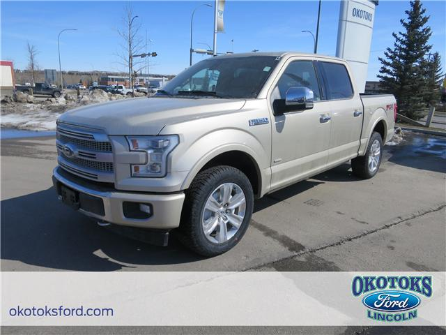 2017 Ford F-150 Platinum (Stk: H-1908) in Okotoks - Image 1 of 6