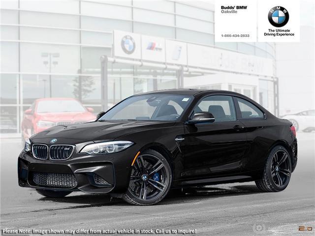 2018 BMW M2 Base (Stk: B941495) in Oakville - Image 1 of 22