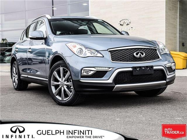 2017 Infiniti QX50 Base (Stk: I6372) in Guelph - Image 1 of 22