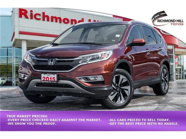 2015 Honda CR-V Touring (Stk: 180718P) in Richmond Hill - Image 1 of 20