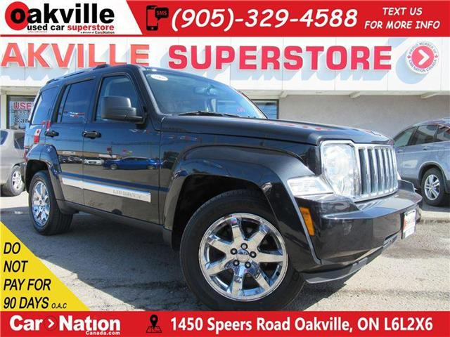 2008 Jeep Liberty Limited Edition | LEATHER | AWD | CRUISE CONTROL (Stk: P10707A) in Oakville - Image 1 of 23