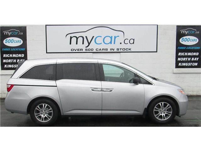 2011 Honda Odyssey EX (Stk: 171286) in Richmond - Image 1 of 13