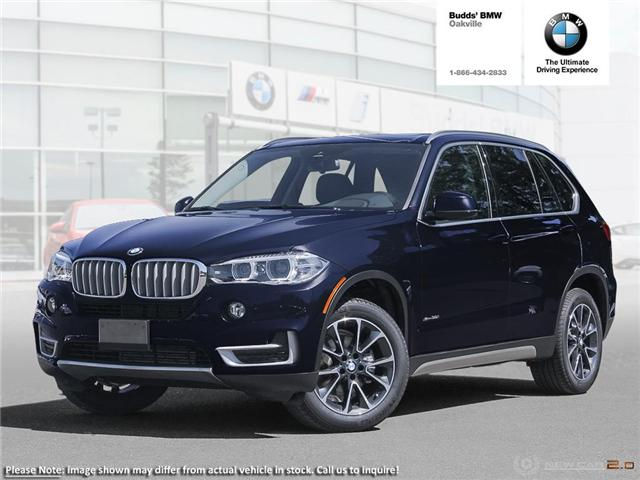 2018 BMW X5 xDrive35i (Stk: T018396) in Oakville - Image 1 of 11