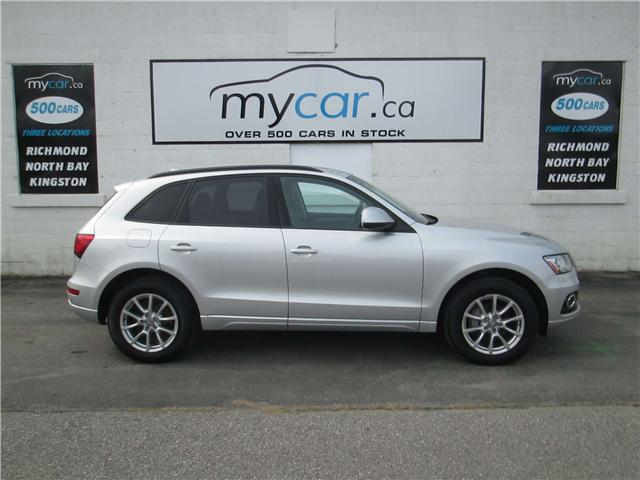 2014 Audi Q5 2.0 Komfort (Stk: 171657) in Richmond - Image 1 of 13