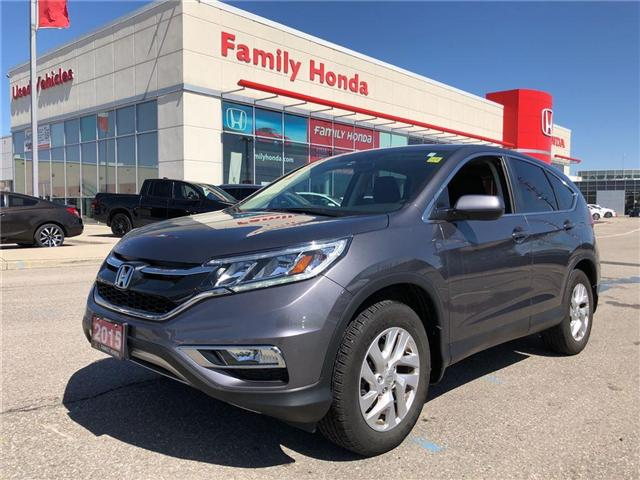 2015 Honda CR-V EX (Stk: 8117341A) in Brampton - Image 1 of 14