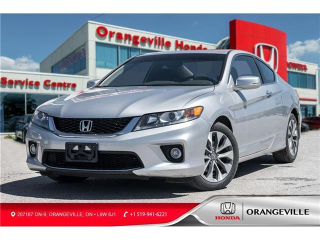 2013 Honda Accord EX (Stk: C18043A) in Orangeville - Image 1 of 20
