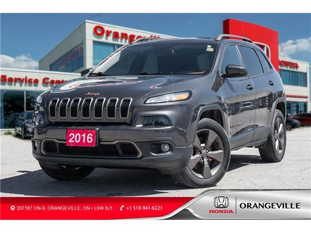 2016 Jeep Cherokee North (Stk: R18068A) in Orangeville - Image 1 of 20