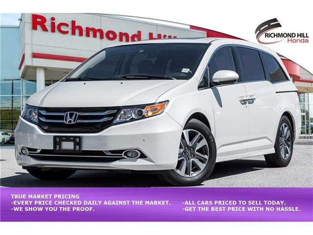 2015 Honda Odyssey Touring (Stk: 180646P) in Richmond Hill - Image 1 of 20