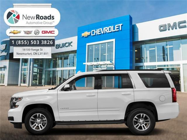 2018 Chevrolet Tahoe LT (Stk: R323012) in Newmarket - Image 1 of 1