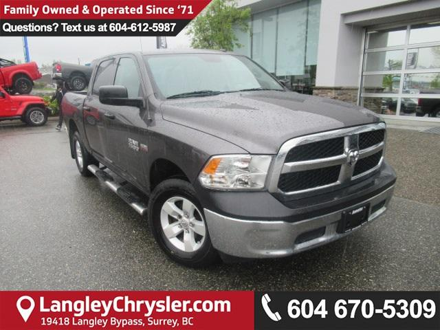 2015 RAM 1500 ST (Stk: H750857A) in Surrey - Image 1 of 24