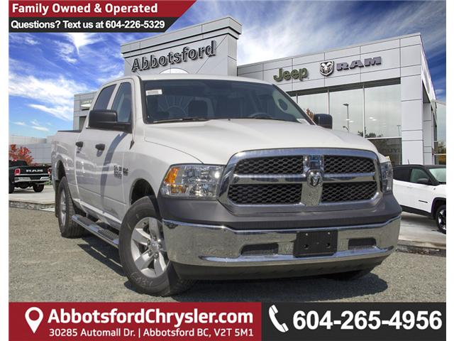 2018 RAM 1500 ST (Stk: AB0819) in Abbotsford - Image 1 of 25