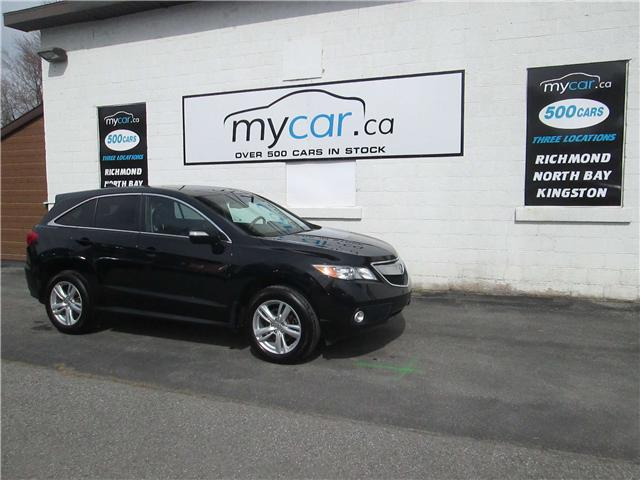2015 Acura RDX Base (Stk: 180011) in Richmond - Image 2 of 14
