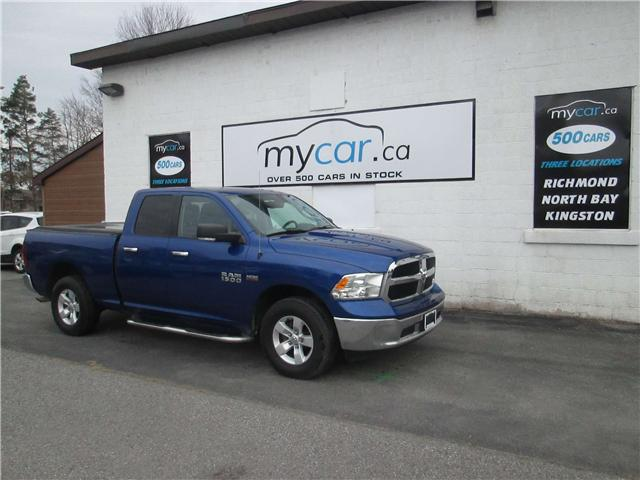 2014 RAM 1500 SLT (Stk: 171360) in Richmond - Image 2 of 12