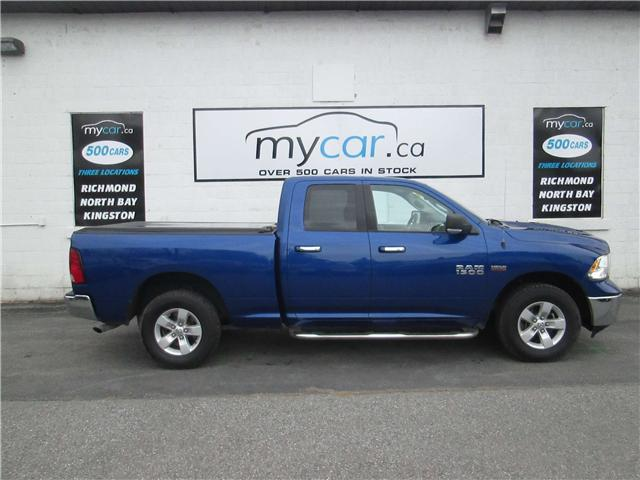 2014 RAM 1500 SLT (Stk: 171360) in Richmond - Image 1 of 12