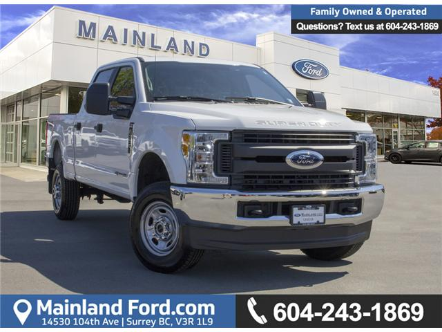 2017 Ford F-350 XL (Stk: P8351) in Surrey - Image 1 of 30