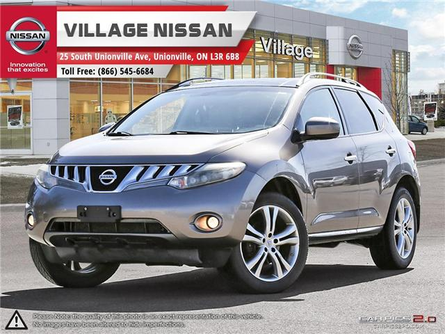 2010 Nissan Murano SL (Stk: 80418A) in Unionville - Image 1 of 27