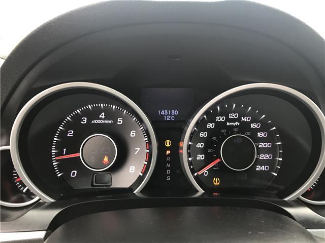 2011 Acura TL Base (Stk: 1454F) in Lethbridge - Image 8 of 18