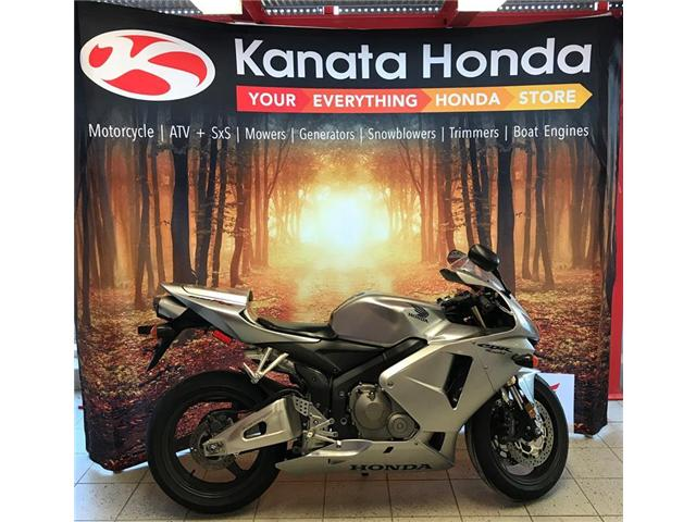 2006 Honda Unlisted Item  (Stk: HM0721A) in Kanata - Image 2 of 2