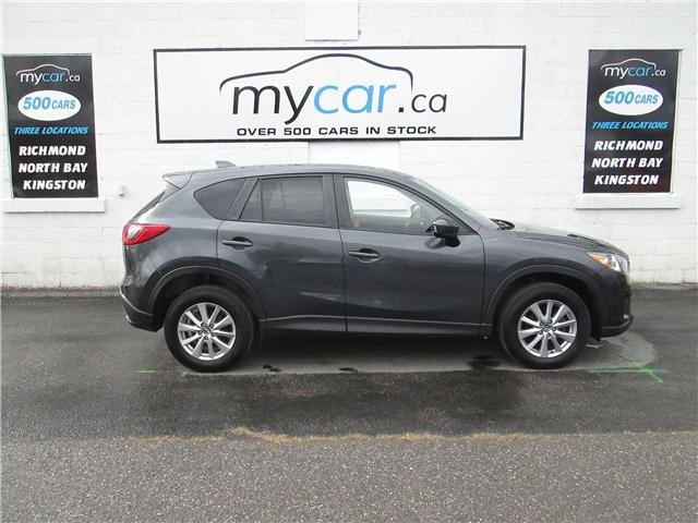 2014 Mazda CX-5 GX (Stk: 180544) in Richmond - Image 1 of 13