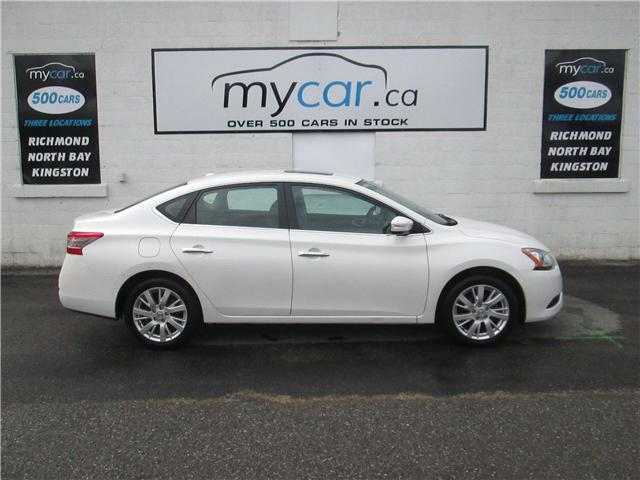 2013 Nissan Sentra 1.8 SL (Stk: 180543) in Richmond - Image 1 of 14