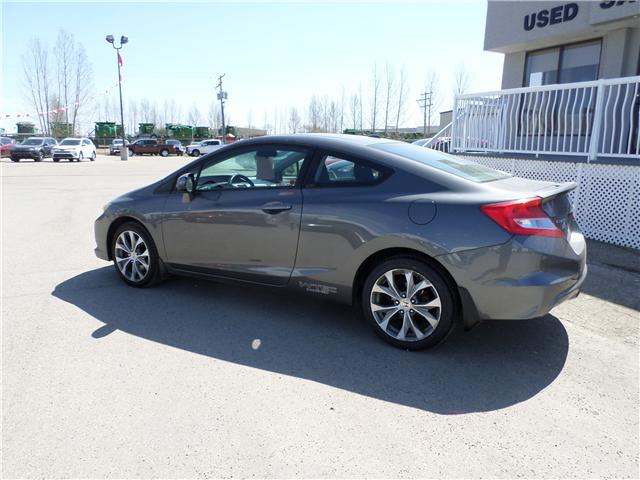 ... 2012 Honda Civic Si (Stk: 6905) In Moose Jaw   Image 7 Of ...