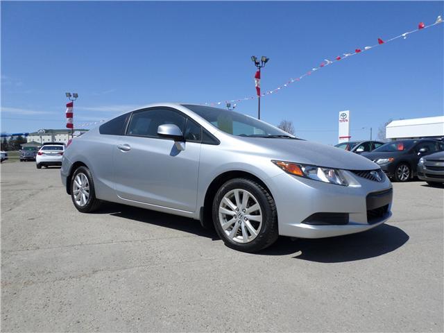 2012 Honda Civic EX-L (Stk: 1780352) in Moose Jaw - Image 4 of 21