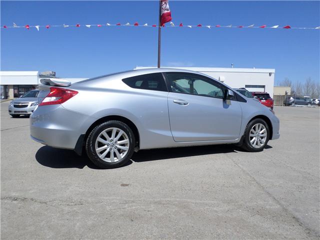 2012 Honda Civic EX-L (Stk: 1790352) in Moose Jaw - Image 7 of 21