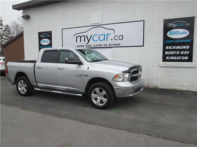 2014 RAM 1500 SLT (Stk: 180476) in Richmond - Image 2 of 12