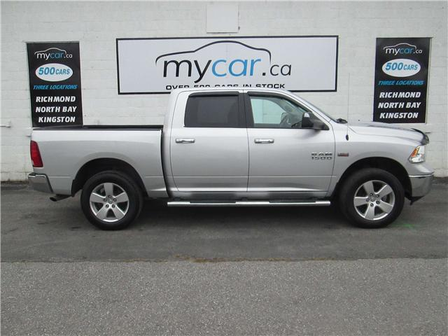 2014 RAM 1500 SLT (Stk: 180476) in Richmond - Image 1 of 12