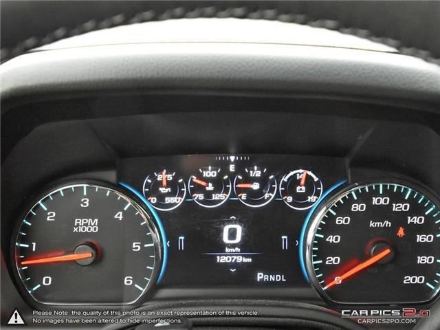 2018 Chevrolet Suburban Premier (Stk: T8K022) in Mississauga - Image 15 of 27