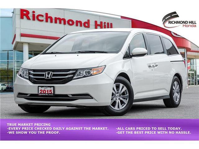 2015 Honda Odyssey EX (Stk: 1962P) in Richmond Hill - Image 1 of 22