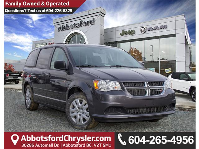 2017 Dodge Grand Caravan CVP/SXT (Stk: AG0752) in Abbotsford - Image 1 of 26