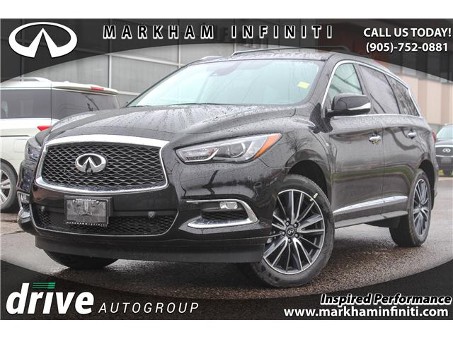 2018 Infiniti QX60 Base (Stk: J231) in Markham - Image 1 of 37