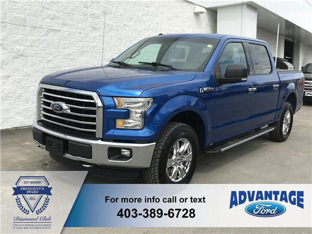 2016 Ford F-150 XL (Stk: J-1108A) in Calgary - Image 1 of 11