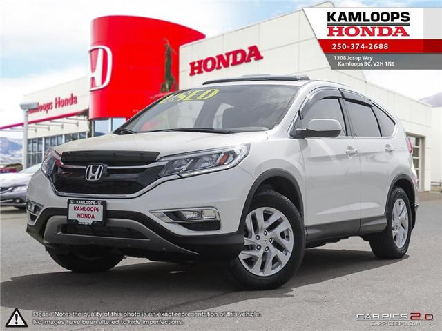 2015 Honda CR-V EX (Stk: 13930A) in Kamloops - Image 1 of 25