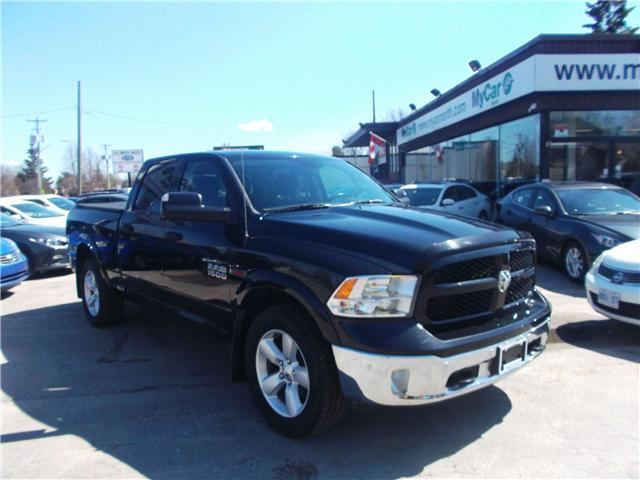 2015 RAM 1500 SLT (Stk: 180501) in North Bay - Image 1 of 18