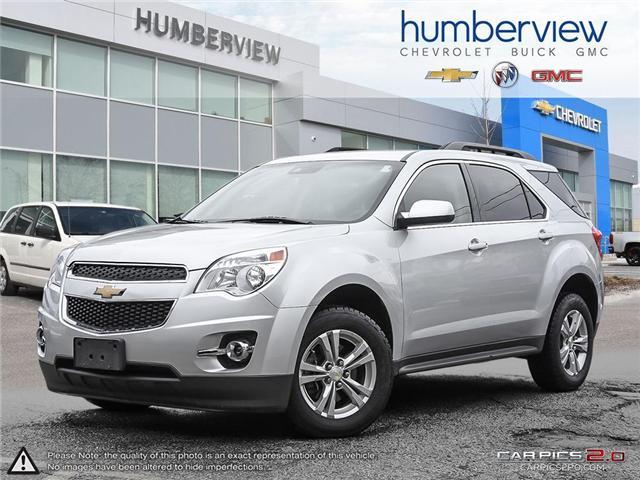 2014 Chevrolet Equinox 2LT (Stk: C4253) in Toronto - Image 1 of 27