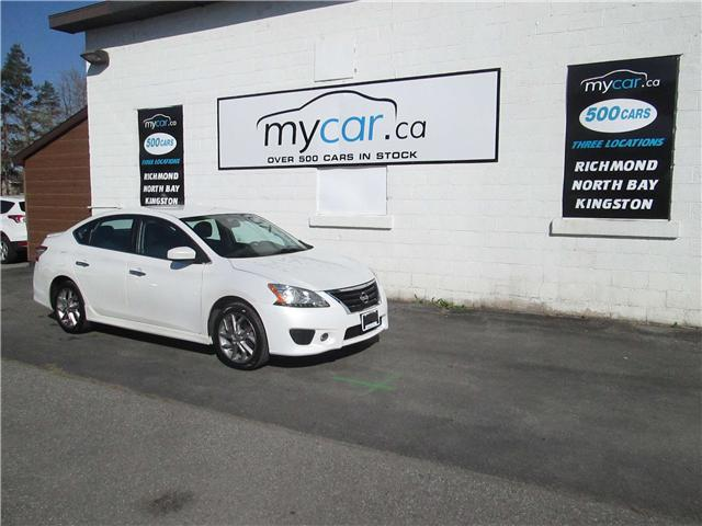 2013 Nissan Sentra 1.6 SR (Stk: 180439) in Richmond - Image 2 of 13