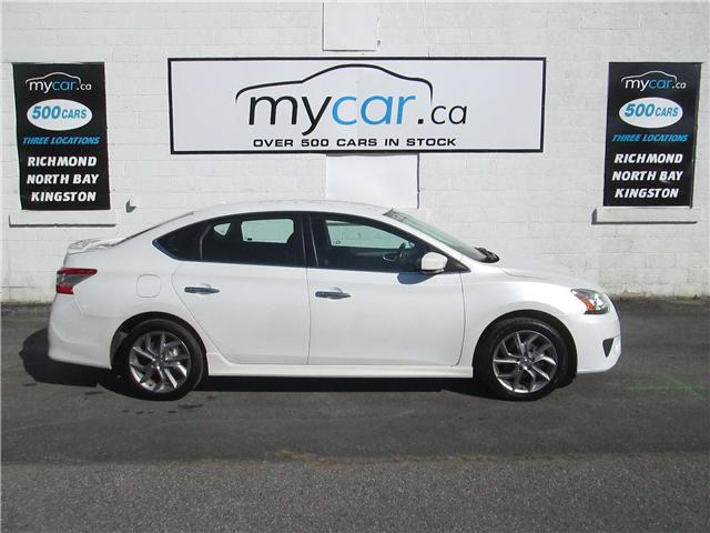 2013 Nissan Sentra 1.6 SR (Stk: 180439) in Richmond - Image 1 of 13