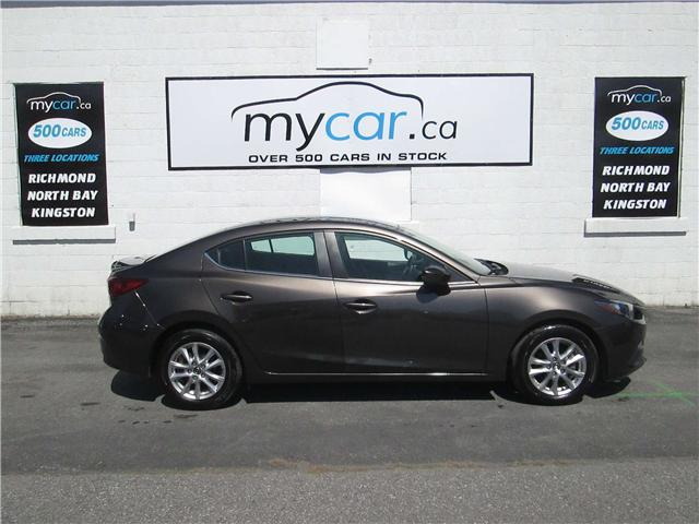 2015 Mazda Mazda3 GS (Stk: 171471) in Richmond - Image 1 of 13