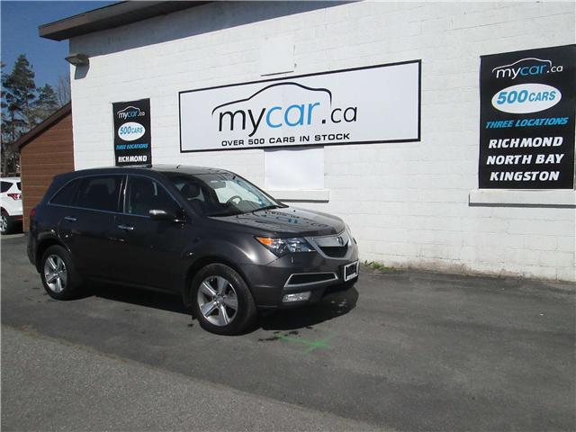 2012 Acura MDX Base (Stk: 171251) in Richmond - Image 2 of 15