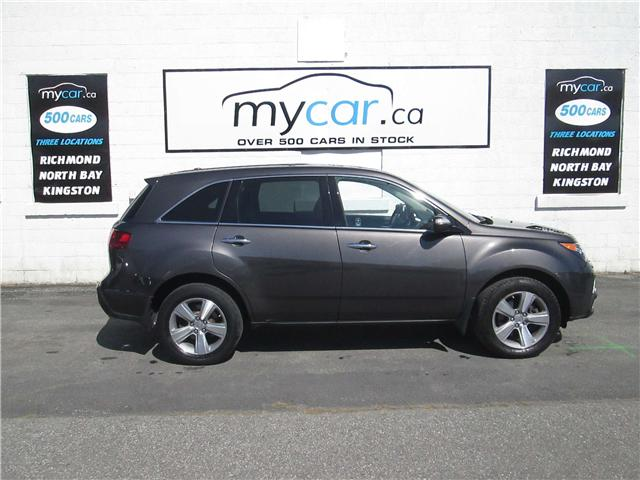 2012 Acura MDX Base (Stk: 171251) in Richmond - Image 1 of 15