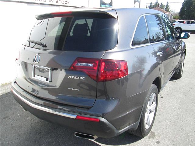 2012 Acura MDX Base (Stk: 171251) in Richmond - Image 3 of 15