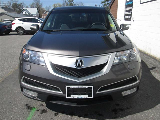 2012 Acura MDX Base (Stk: 171251) in Richmond - Image 7 of 15