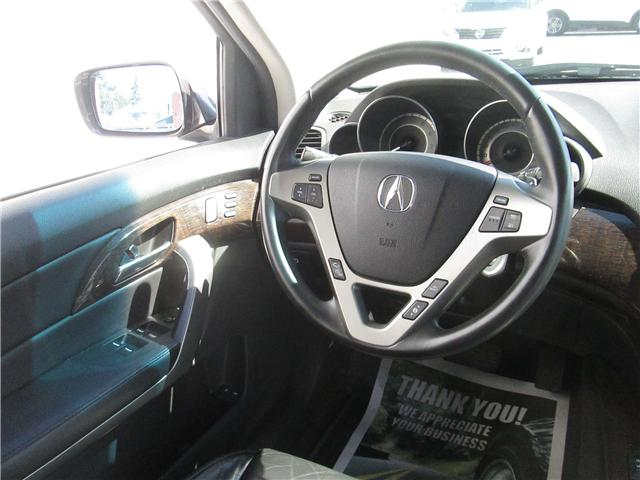 2012 Acura MDX Base (Stk: 171251) in Richmond - Image 13 of 15