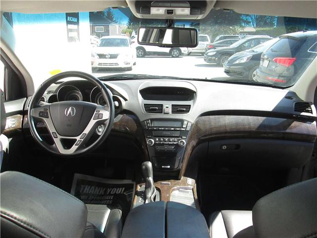 2012 Acura MDX Base (Stk: 171251) in Richmond - Image 14 of 15