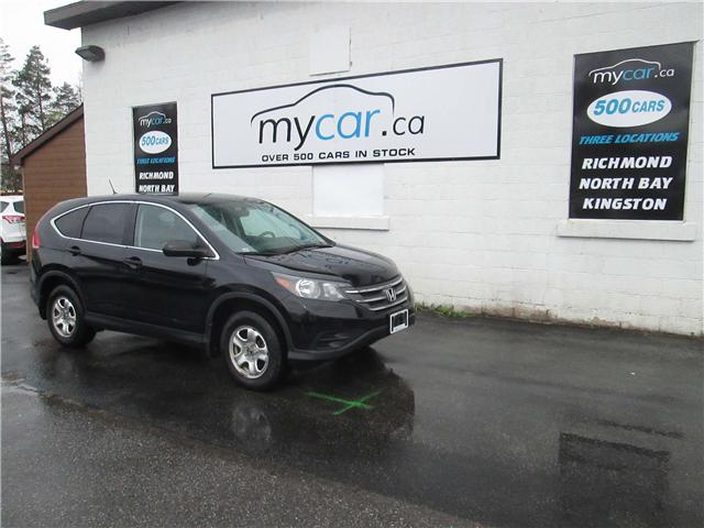 2013 Honda CR-V LX (Stk: 180513) in North Bay - Image 2 of 13
